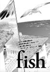 fish -フィッシュ-