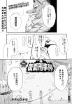 覆面刑事譚