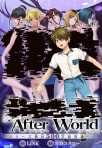 After World