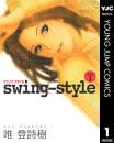 swing-style