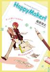 アニメディアスペシャルコミックス