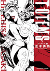 TOTEMS-トーテムズ-