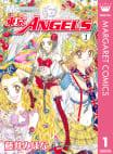 東京ANGELS