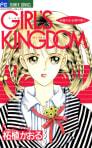 GIRL'S KINGDOM