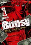 Bugsy ~新宿リアルギャンブラー~
