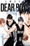 DEAR BOYS ACT4