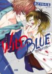 WILD BLUE【電子単行本】