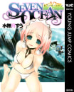 SEVEN OCEAN