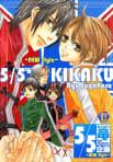 5/5☆企画new style