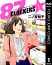 87CLOCKERS