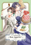 Bon Appétit!にしうら染 読み切り作品集