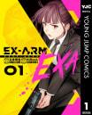 EX-ARM EXA エクスアーム エクサ