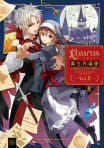 Laurus(ラウルス)異世界偏愛コミックアンソロジー