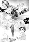 【無料連載】子爵のトラブル