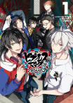 ヒプノシスマイク -Division Rap Battle- side B.B & M.T.C+