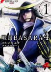 戦国BASARA4