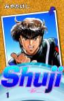 Shuji -修二-