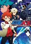 機動戦士ガンダムAGE -Final Evolution-