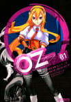 Oz -オズ-