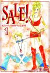 SALE!~紅ちゃんの安売り人生劇場~