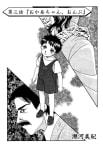 稲川淳二のすご~く恐い話「おかあちゃん、おんぶ」