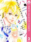 ハニーレモンソーダ(2)