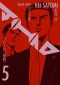 JIHAD <聖戦>(5)