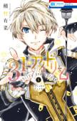 31☆アイドリーム(5)