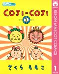 COJI-COJI(1)
