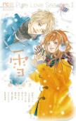Pure Love Seasons II 雪~冬・誓い~