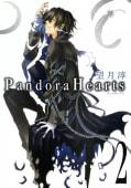 PandoraHearts(2)