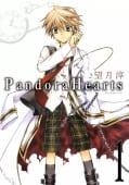 PandoraHearts(1)