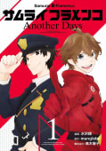 サムライフラメンコ Another Days(1)