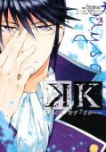K ―デイズ・オブ・ブルー―(2)