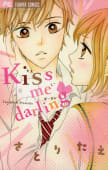 kiss me darling
