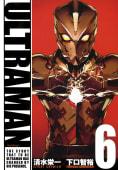 ULTRAMAN(6)