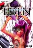 EDEN(3)