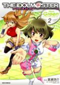 アイドルマスター Neue Green for ディアリースターズ(2)