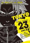 TOKYO23(2)