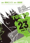 TOKYO23(1)