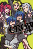 CROW(3)