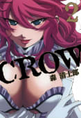 CROW(2)