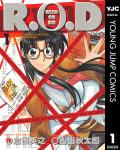 R.O.D(1)