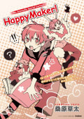 HappyMaker!2