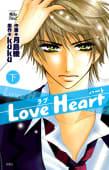 Love Heart(下)