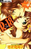 R-18(4)
