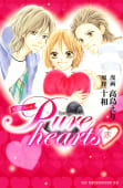 Pure hearts -赤-