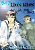 リブライアン featuring HIRO 『ライアンキス』