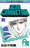 乙姫CONNECTION(2)