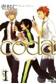 coda(1)